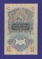 СССР 1 рубль 1947 года / aUNC / 16 Лент - 1
