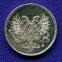 Николай II 25 пенни 1917 S UNC орел без корон - 1