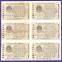 РСФСР 100 рублей 1919 года / Н. Н. Крестинский / А. Алексеев / Р1 / VF / Цифры номинала вертикально / Полный лист (6 штук) - 1