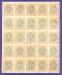 РСФСР 1 рубль 1919 VF Лист 25 штук  - 1