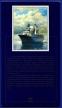 Россия Набор монет 1996 года СПМД UNC 300 лет Российского флота - 4