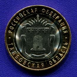 монетовидные жетоны купить