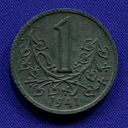 Монеты моравии и богемии 2 коп