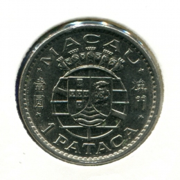 Макао 1 патака 1975 UNC
